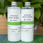 新产品有机硅乳液 可供样品 即将量产织物柔 软整理剂