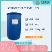 二甲基硅油乳液 EMUL 872