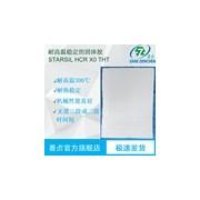 蓝星THT系列 :耐350度长期使用耐高温硅橡胶、抗撕裂强